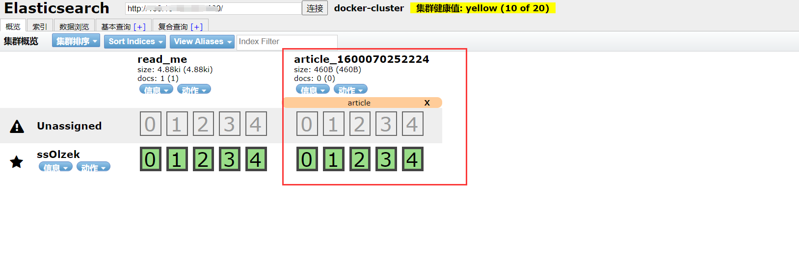 http://eightroes-doc.oss-cn-beijing.aliyuncs.com/img/acticle-index.png